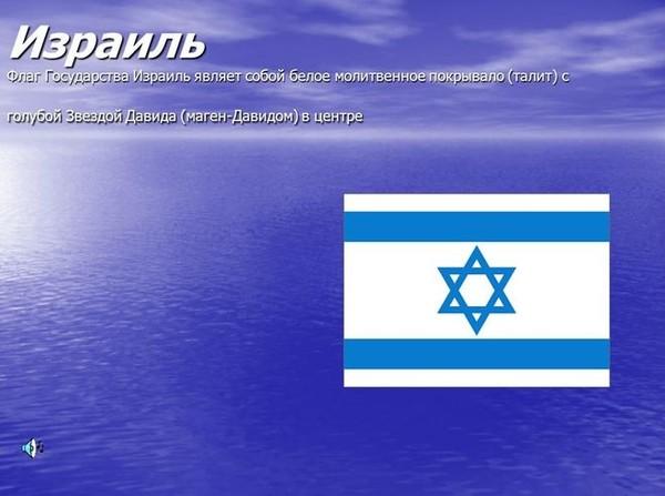 Музыка Израиля